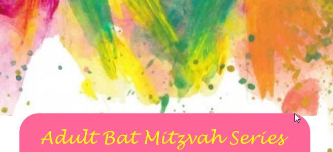 Adult bat mitzvah class Jewish thornhill shul