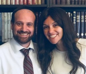 Rabbi Erez and Jane Farkas