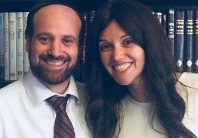 Rabbi Erez and Jane Farkas