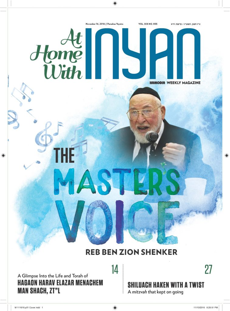Hamodia Inyan magazine news article Westmount Shul