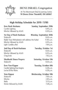 High Holiday Schedule - 5780