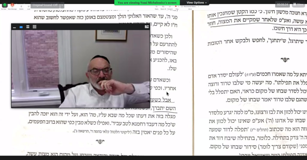 Screen ofa class over zoom with the sefer scan