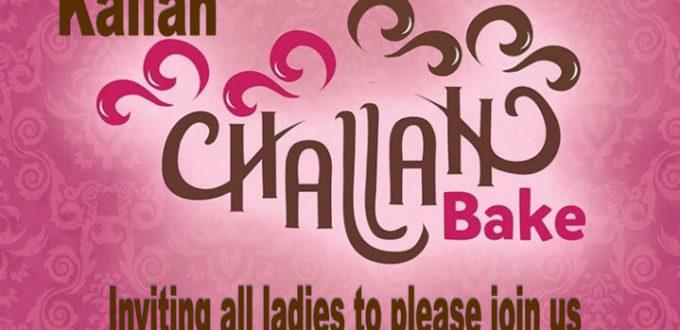 Kallah Challah bake Thornhill Jewish women