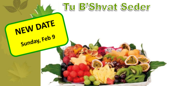 Ladies womens tu bishvat evening thornhill orthodox synagogue