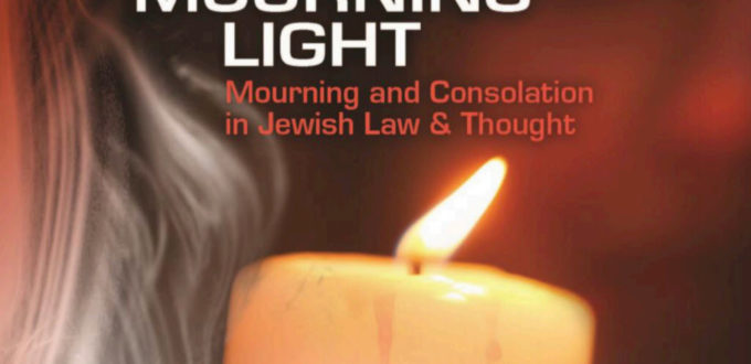 Reflections on Mourning Jewish Customs Bereavement