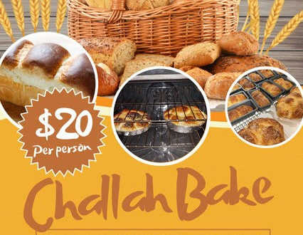 Thornhill Jewish Challa and purim Hamentashen bake Gail