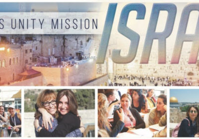 Women's unity mission to Israel March 4 2019