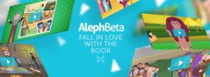 alephbeta fall in love with the book fohrman