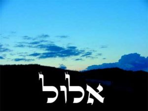 Rosh Chodesh Elul Jewish Ladies Event, Thornhill Shul