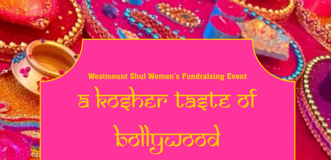 kosher taste of bollywood indian jewish toronto event