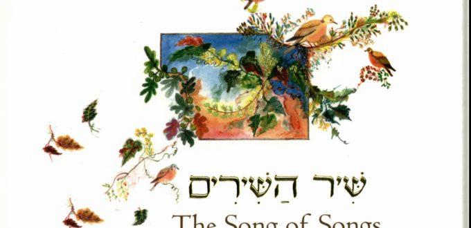 shir-hashirim Jewish Synagogue Thornhill
